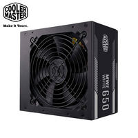 Cooler Master MWE WHITE V2 80Plus白牌 650W 電源供應器