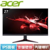 Acer宏碁 VG270 P 27型 IPS極速電競螢幕