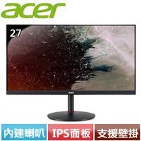 Acer宏碁 XV272 P 27型 IPS 電競螢幕