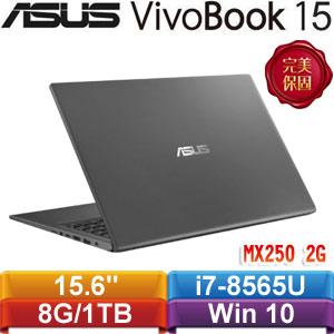 ASUS華碩 VivoBook 15 X512FL-0241G8565U 15.6吋筆記型電腦 星空灰