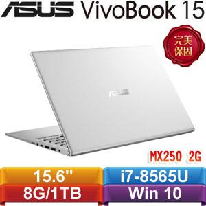 ASUS華碩 VivoBook 15 X512FL-0278S8565U 15.6吋筆記型電腦 冰河銀