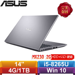 ASUS Laptop 14 X409FJ-0071G8265U 筆電星空灰★