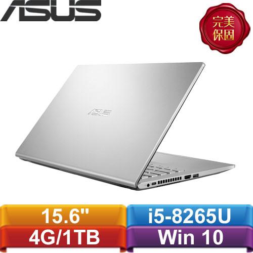 【送8G+SSD】ASUS X509FJ-0131S8265U 15吋冰河銀