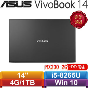 ASUS華碩 VivoBook 14 X412FJ-0131G8265U 14吋筆記型電腦 星空灰
