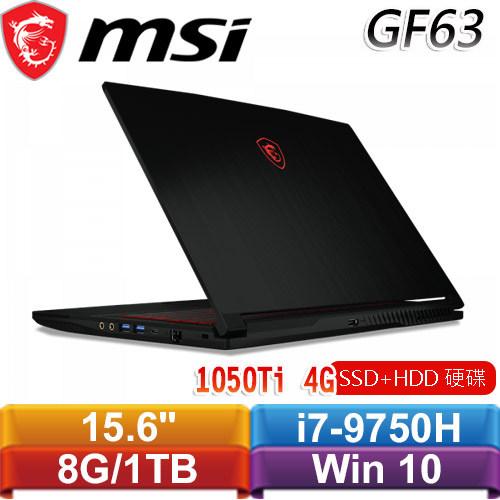 MSI微星 GF63 Thin 9RCX-482TW 15.6吋窄邊框戰鬥電競筆電