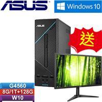 【送24型螢幕】ASUS H-D320SF-0G4560010T 桌上型電腦