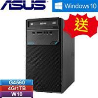 【送500G SSD】ASUS H-D320MT-0G4560013T 桌機
