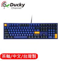 Ducky ONE 2 Horizon地平線 機械鍵盤 茶軸 中文