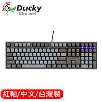 Ducky ONE 2  Skyline天際線 機械鍵盤 紅軸中文