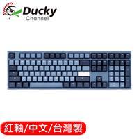 Ducky ONE2 Good in blue海波浪 機械鍵盤 紅軸中文