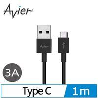 Avier Type-C 快充傳輸線 1M 黑 CC2100P1-BK_大理石黑盒