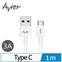 Avier Type-C 快充傳輸線 1M 白 CU2100P1-WT_大理石白盒
