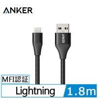 ANKER PowerLine+II Lightning編織充電線+硬殼包1.8M 灰 A8453