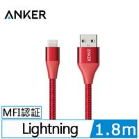 ANKER PowerLine+II Lightning編織充電線+硬殼包1.8M 紅 A8452