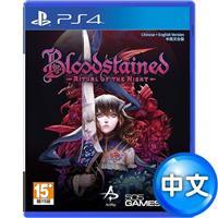 【客訂】PS4 遊戲《血咒之城:暗夜儀式》中文版