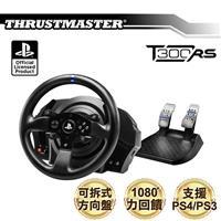 【客訂】THRUSTMASTER T300 RS 熱血競技力回饋方向盤金屬雙踏板組(PS4官方授權)