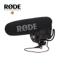 RODE 指向性機頂麥克風 (含低頻濾波、高頻增益) VMPR【公司貨】