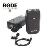 RODE 無線麥克風套組 (含接收器、發射器、領夾麥) RODELINKFM【公司貨】