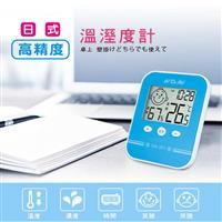 聖岡 日式 電子式 高精度 溫濕度計 時鐘 液晶大螢幕 顏色隨機出貨