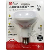 07A10 E27 7.5W 雷達感應燈 白光100-240V