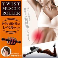 日本【alphax】初學進階多功能 四輪腹肌滾輪  ★田中教練監修