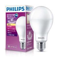 【飛利浦 PHILIPS】LED廣角燈泡 13.5W - 黃光