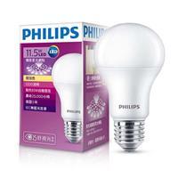 【飛利浦 PHILIPS】LED廣角燈泡 11.5W - 黃光