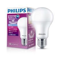 【飛利浦 PHILIPS】LED廣角燈泡 11.5W - 白光
