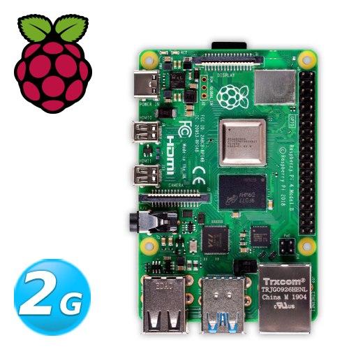 樹莓派Raspberry PI 4 B版 2G