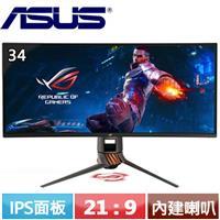 R1 【福利品】ASUS華碩 PG349Q 34型曲面電競液晶螢幕