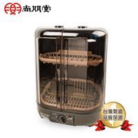 尚朋堂直立式溫風烘碗機  SD-3699