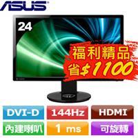 【福利精品★】ASUS 24型 LED電競顯示器 VG248QE