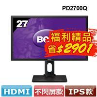 【福利精品★】BenQ PD2700Q 27型 專業色彩管理螢幕