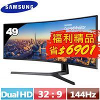 【福利精品★】SAMSUNG三星 49型 C49J890DKE 超寬曲面液晶螢幕
