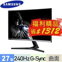 【福利精品★】SAMSUNG三星 27型 C27RG50FQC 曲面電競顯示器