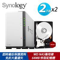 【超值組】Synology DS218 搭 WD紅標 2TB NASx2