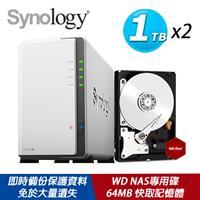 【超值組】Synology DS218 搭 WD紅標 1TB NASx2