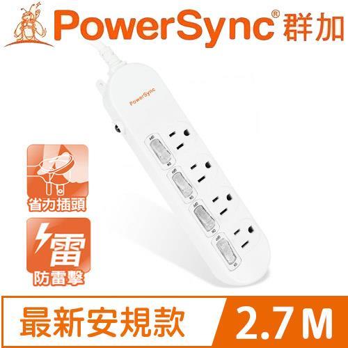 PowerSync群加 防雷擊4開4插延長線(加大距離) PWS-EEA4427  9呎 2.7M