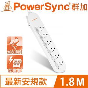 PowerSync群加 PWS-EAS6618 防雷擊6開6插延長線 6呎 1.8M