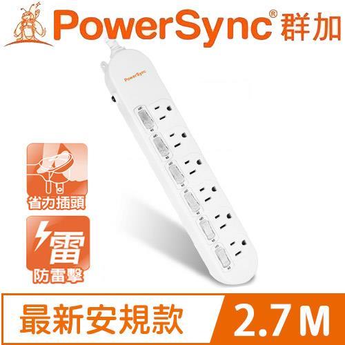 PowerSync 群加  PWS-EAS6627 防雷擊6開6插延長線 9呎 2.7M