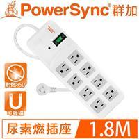 PowerSync群加 TPS318TN9018 1開8插 高耐燃尿素防雷擊延長線 白1.8M 6呎