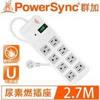 PowerSync群加 TPS318TN9027 1開8插 高耐燃尿素防雷擊延長線 白2.7M 9呎