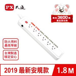 PX大通 PEC-666 6開6插 電源延長線 1.8M 6呎