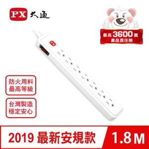 PX大通 PEC-176 1開7插 電源延長線 1.8M 6呎