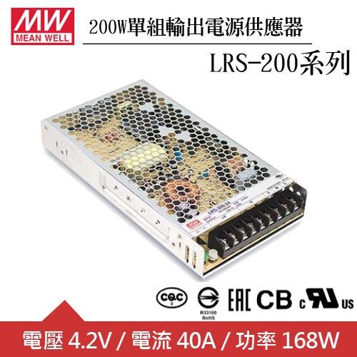 MW明緯 LRS-200-4.2 4.2V單組輸出電源供應器(200W)