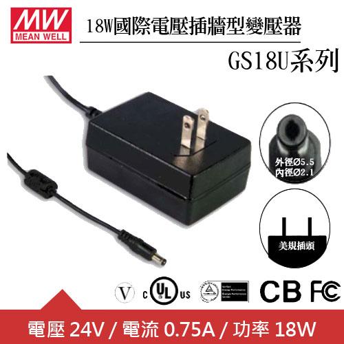 MW明緯 GS18U24-P1J 24V國際電壓插牆型變壓器 (18W )