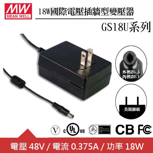 MW明緯 GS18U48-P1J 48V國際電壓插牆型變壓器 (18W)