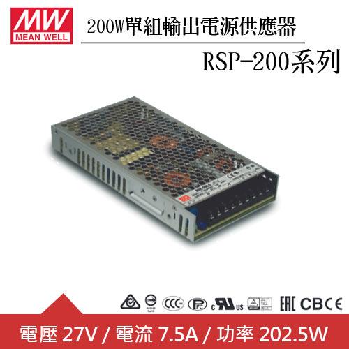 MW明緯 RSP-200-27 27V單組輸出電源供應器(200W)