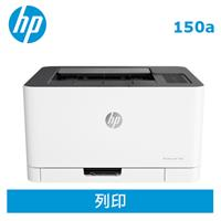 HP Color Laser 150a 彩色雷射印表機