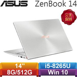 ASUS華碩 ZenBook 14 UX433FN-0172S8265U 14吋筆記型電腦 冰柱銀